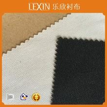 fusible warp knitting interlining woven interlining fabric