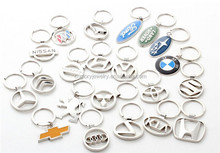 Wholesale custom metal hollow out key chain with car logo