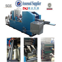 Printing hand towel paper machine/Automatic high speed embossing C type folding towel paper processing machine