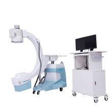 Fluoroscopy alibaba china C-arm image intensifier x-ray tube Machine C-arm x-ray machine prices digital xray