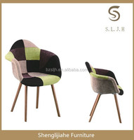 patchwork Eiffel frame chair for sale