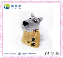 MR dongguo plush wolf in a bag funny stuffed toys