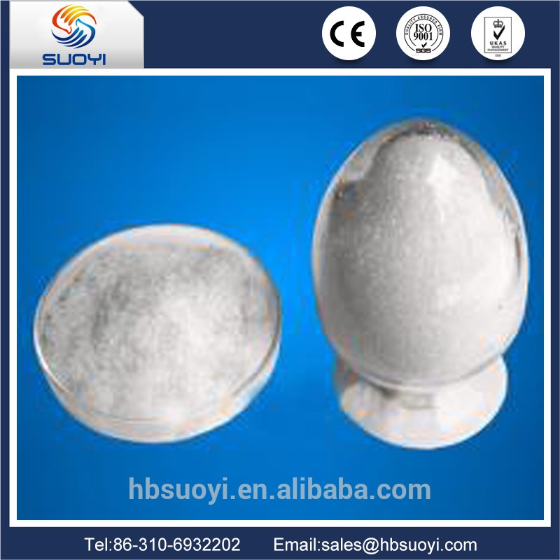 Professional-supply-professinal-product-ytterbium-nitrate-with.jpg
