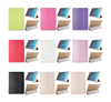 Ultra Slim Tri-Foldable Stand Leather Case For iPad Air