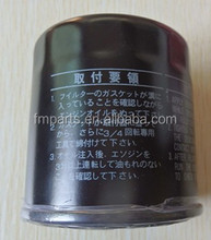 auto oil filter factory 90915-YZZD2 High Quality for TOYOTA