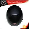 China Wholesale Custom safety helmet / motorcross helmet (The light carbon fiber)