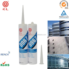 HT9967 ECO-FRIENDLY Silicone clear plastic jeerun adhesive film for concrete and metal