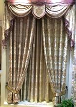classic luxury European style curtain, exquisite embroidery curtain, luxury European curtain thick curtain to keep warm