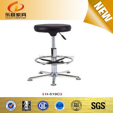 Used bar high chair leather bar stools