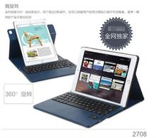 universal 360 degree Rotatable samsung p600 tablet for ipad