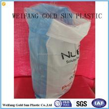packing PP woven bag Rice/Sugar/Wheat/Flour 5kg 25kg 50kg sacks