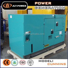 30kva waterproof Silent canopy electric diesel generator with high quality performance