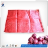 Red rubber poly mesh net bags for packaging potato