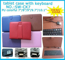 Luxury leather Lining 7 inch keyboard tablet case with USB/Mirco/Mini interface