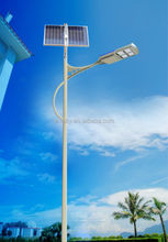 Low Price New Model Integrated Solar Street Lights System