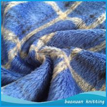 100%polyester plaid pattern lustring short pile fabric