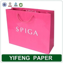 wholesale promotional printed recyclable reusable foldable custom made cheap paper shopping bags