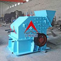 2014 superior quality new type mining machinery iron ore fine crusher