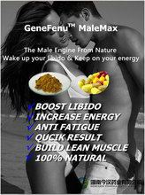 100% Natural Effective herbal medicine for sex improvement herbal sex capsule