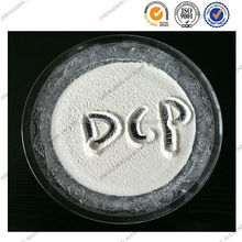 White powder dicalcium phosphate chemical formula for feed