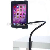 Mobile Phone gimbals tablet holder lazy bedside bed