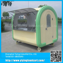 YY-FR220A Gold supplier china trailer catering bbq