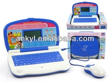 arabic learning and learning computer keyboard also learning english conversation