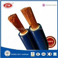 35mm2 50mm2 70mm2 HS Code for Welding Cable