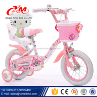 2015 14 inch lovely kids bike, kids bicycle, children cycling for 3-6 years old children / kids dirt bike bicycle
