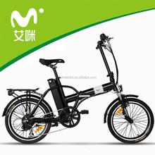 li-ion battery foldable mini bike e-bike,electric Vehicles