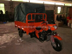 Gas Fuel Cheap Three Wheel Motorcycle Price(Item No:HY250ZH-2S)