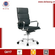 Modern swivel chair from Foshan 655A