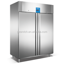 new type two doors with good quality Commercial upright refrigerator