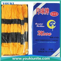 moon brand 8m x 16 Embroidery thread in box