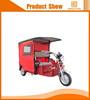 cheap motorcycle for sale china auto tuk tuk