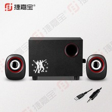 China supply perfect sound and strong bass 2.1 speaker system JJB 3010 cheap 2.1 powered speaker