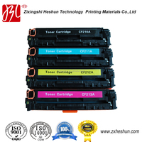 High quality compatible toner cartridge 331 for Canon printer