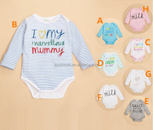 I love daddy & mummy one piece baby romper suit