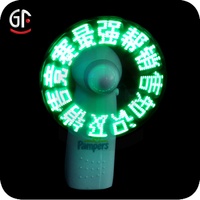 New Gift Giveaways Ideas Hot Selling Hand Held Electric Fans