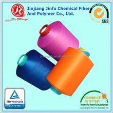 JinJiang Jinfu 100% Polyester Yarn Dobe dyed dty fdy for fabrice knitting