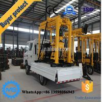 2015 hot sale used water well drilling machine for sale