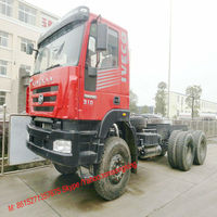 IVECO chassis Truck 6X4 truck (FIAT Cursor 9 or Cursor 13 engine) 336~460HP Tom:008615271357675