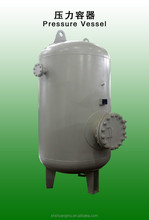 ASME & CE pressure tank / pressure vessel