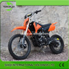 250cc Dirt BIke Automatic Cheap For Sale/SQ-DB205
