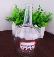 250ml health care glass bottle for massage oil or sauce