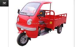 Dayun Cheap Chopper Automatic Adult Tricycle For Sale