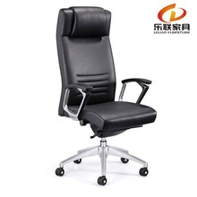 porter chair car seat office chair luxury executive office chairs