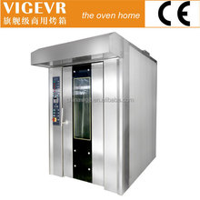 Hot selling bread bakery machinery line, bread baking rotary oven with best service