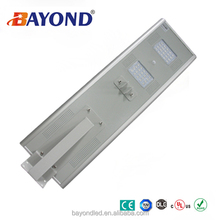 integrated solar street light price with high brightness for outdoor led street light
