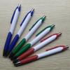 promo gift pen